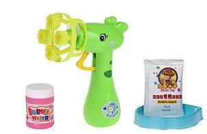 Мыльные пузыри Same Toy Bubble Gun Жираф зеленый 801Ut-1