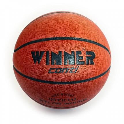Мяч баскетбольный Winner CHAMPION, фото 2