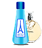 Рени духи на разлив наливная парфюмерия Reni аромат 320 версия Chanel Chance Chanel