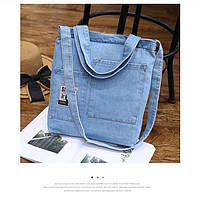 Женская джинсовая сумка голубой