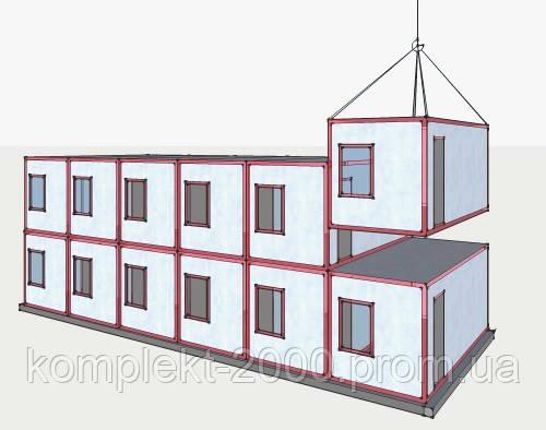 изготовление модульных зданий в Киеве