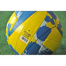 Мяч волейбольный пляжный ALVIC BEACH PARTY, фото 3