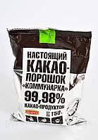 """Какао-порошок натуральный  """"Коммунарка"""" 150г"""