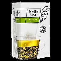 Чай Hello tea Green tea  (1уп/20шт) Зеленый