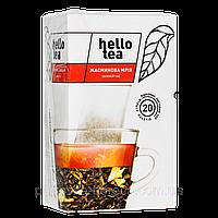 Чай Hello tea Jasmine dream  (1уп/20шт) Жасмин