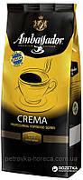 """Кофе в зернах """"Ambassador Crema"""" 1кг. 60/40 EU"""