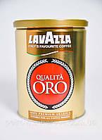 "Кофе молотый ""Lavazza Qualita ORO"" 250г 100%Arabica банка"