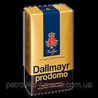 """Кофе молотый """"Dallmayr prodomo"""" 500 г 100% Arabica"""