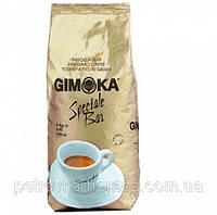 """Кофе в зернах """"Gimoka Speciale Bar"""" 3кг 30/70"""