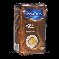 Кофе в зернах Movenpick  Crema 500g 100%Arabica