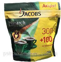 Кофе растворимый Jacobs Monarch 400г