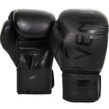 Боксерские перчатки Venum Challenger 2.0 Neo Black, фото 3