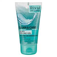 Rival de Loop Clean & Care Mildes Peeling Gel - Мягкий пилинг-гель  для лица