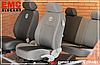 Чехлы салона Тойота Авенсис 1997-2002 г EMC Classic