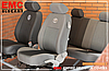 Чехлы салона Тойота Айго (Hatch) 3d  с 2014 г EMC Classic