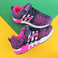 Кроссовки на девочку, модная стильная спортивная подростковая обувь тм Том.м р. 32,35