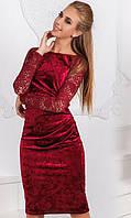 Платье Марсала Осень-Зима 42,44,46,48, фото 1