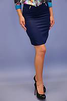 Алёна. Молодёжные юбки. Синий. 40