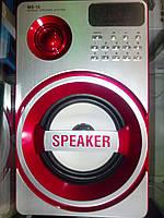 Портативная аудиосистема MS-10 FM, USB вход, SD вход