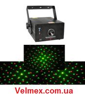 Лазер BiG BEANIME RG
