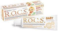 """Дитяча зубна паста R.O.C.S. BABY """"НІЖНИЙ ДОГЛЯД"""" з екстрактом айви від 0 до 3 років, 45г"""