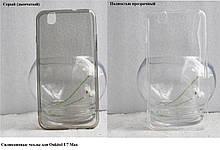 Силиконовый оригинальный чехол Oukitel U7 Max / Есть стекло