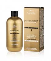 Hair Company Perfectionex Bleaching Protector Treat 1 - Защитное осветляющее средство (шаг 1)