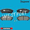 Тормозные колодки Ferodo Subaru IMPREZA Subaru FORESTER Задние Дисковые Со звуком износа FDB1861