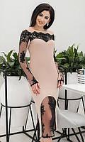 Платье Бежевое Весна 42-44,46-48, фото 1