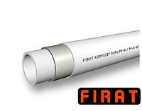 Труба ППР армированная стекловолокном Firat PN 20 DN 32 мм белая