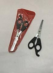 Ножницы филировочные