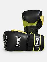 Боксерские перчатки Peresvit Fusion Boxing Gloves