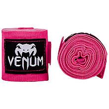 Боксерские бинты Venum Boxing Handwraps - 4m Neo Pink