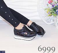 Обувь S-0849 (36, 37, 38, 39, 40, 41) — купить Обувь оптом и в розницу в одессе 7км