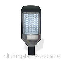 Светодиодный уличный светильник на опору или столб 30W IP65 6400К 2700lm SKYHIGH-30-040