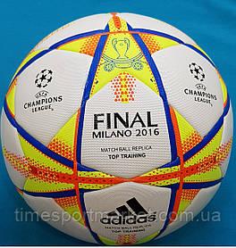 Футбольный Мяч Adidas Finale Milano 2016