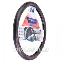 Чехол для руля VITOL 16113S / BB0261 S черный, прошит коричневой ниткой, оплетка на руль, чехол для автомобильного руля, чехол для авто руля