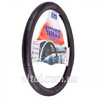 Чехол для руля VITOL 16280B XXXL, черный, прошит черной ниткой, оплетка на руль, чехол для авто руля, чехол для автомобильного руля