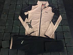 Женский спортивный костюм Puma, фото 2