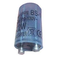 Стартер для люминесцентных ламп S2