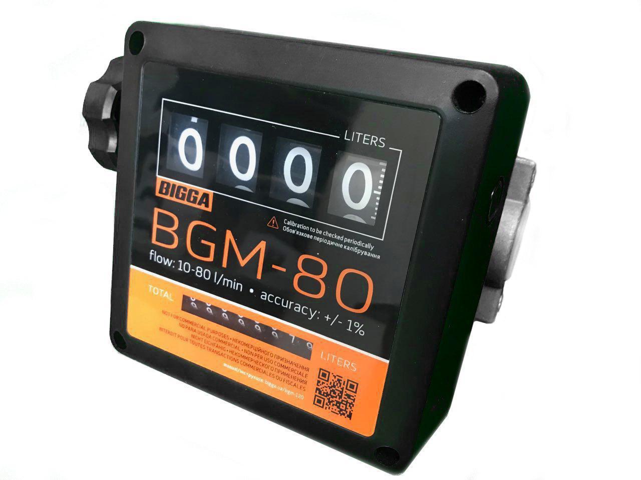 Bigga  BGM-80 - счетчик учета дизельного топлива, при продуктивности 20-100 л/мин
