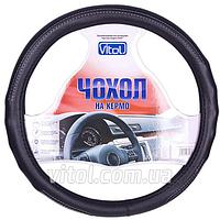 Чехол для руля BB 1403005 BK M черный, чехол для автомобильного руля, оплетка на руль, чехол для авто руля