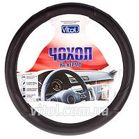Чехол для руля JX-163001/1 BK/BK M черный, оплетка на руль, чехол для автомобильного руля, чехол для авто руля