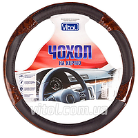 Чехол для руля VITOL JX-163027/1 BK/BK M черный, чехол для авто руля, оплетка на руль, чехол для автомобильного руля
