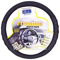 Чехол для руля VITOL Premium B 136 L BK, черный БО перфорированная кожа, чехол для авто руля, оплетка на руль, чехол для автомобильного руля