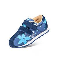 Кроссовки для девочки Little Blue Lamb, размер 29,30