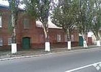 Продам недвижимость с земельным участком в центре города.