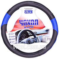 Чехол для руля U 1402004 BK/BL L, черно-синий, чехол для автомобильного руля, оплетка на руль, чехол для авто руля