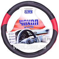 Чехол для руля U 1402004 BK/RD XL, черно-красный, чехол для авто руля, оплетка на руль, чехол для автомобильного руля