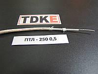 Провод ПТЛ - 250 0.5